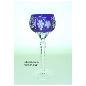Бокал для вина Ajka Crystal Grape Cobalt blue 220 мл